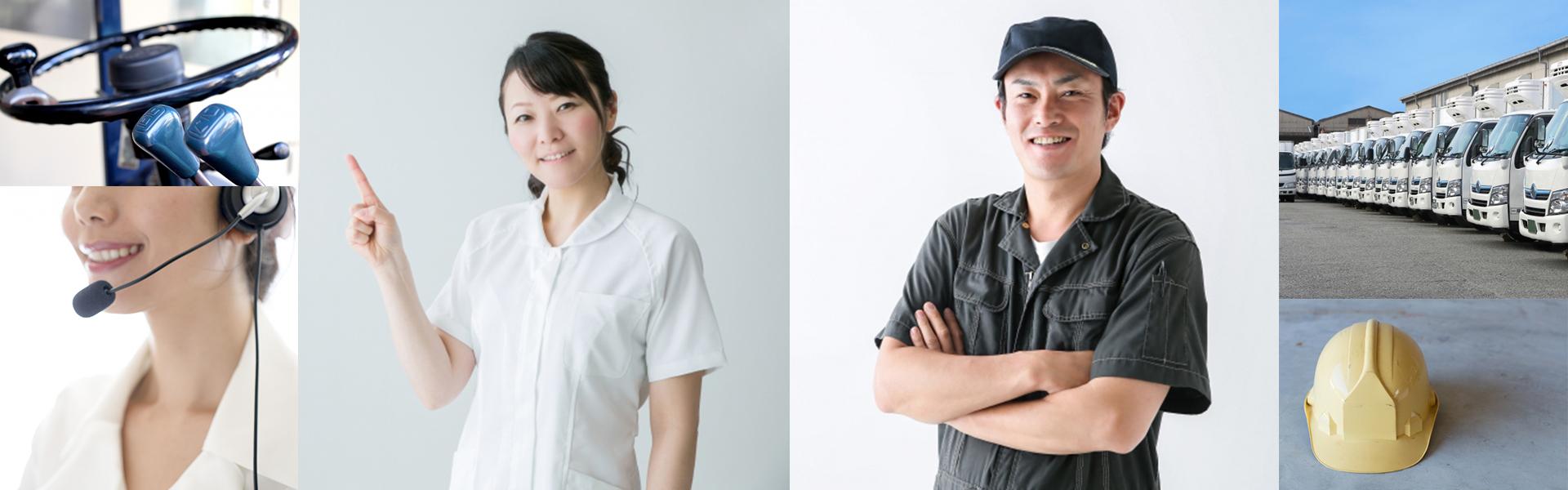 奈良の人材派遣サービスはキーポイントスタッフ
